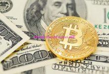 نحوه محاسبه سود و زیان در ارزهای دیجیتال و بیت کوین Bitcoin