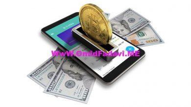 تشریح سرمایهگذاری در ارز دیجیتال